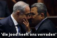 Roekeloze Netanyahu en Barak misleiden de wereld over Iran en de Palestijnen-nd5d-jpeg
